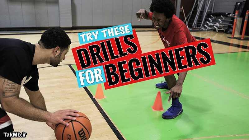 10 نمونه از بهترین تمرین های بسکتبال برای مبتدی ها