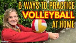 6 روش برای تمرین والیبال در خانه