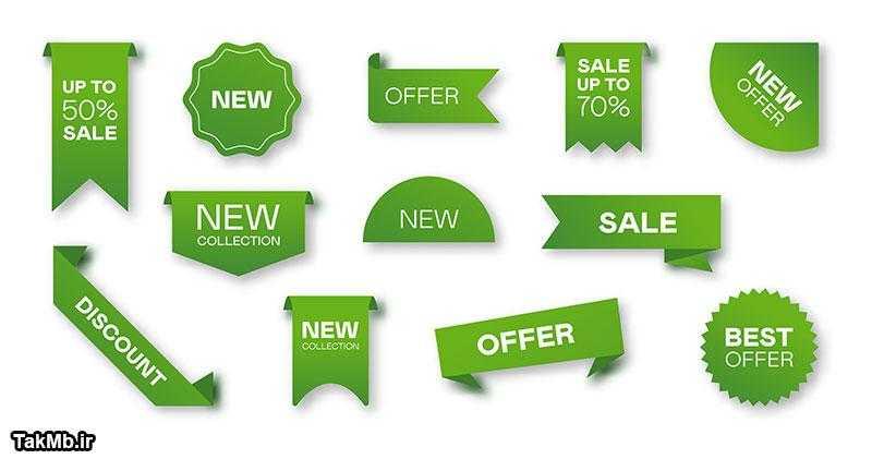دانلود آیکون های طراحی قیمت تبلیغات و فروش ویژه به رنگ سبز
