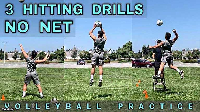 چگونه بدون تور تمرین هدف گیری در والیبال را انجام دهیم