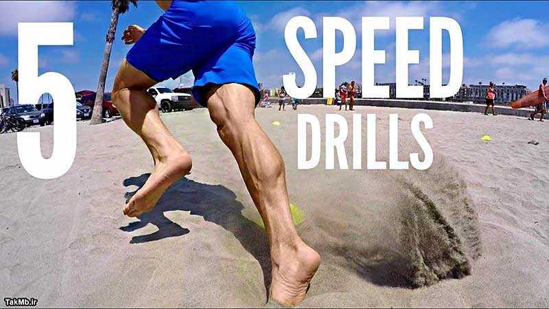 5 تمرین ضروری سرعت و چابکی در فوتبال ساحلی