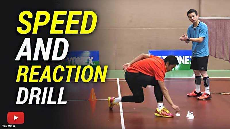 تمرین افزایش سرعت و عکس العمل در بدمینتون