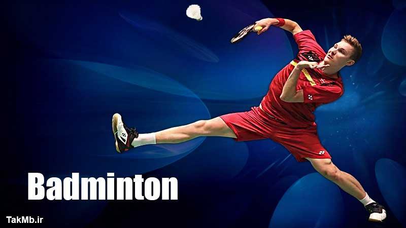 آموزش موقعیت های قرارگیری بازیکن در زمین بدمینتون + ضربه مناسب به توپ