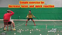 تمرین ساده برای افزایش تمرکز و عکس العمل در بدمینتون