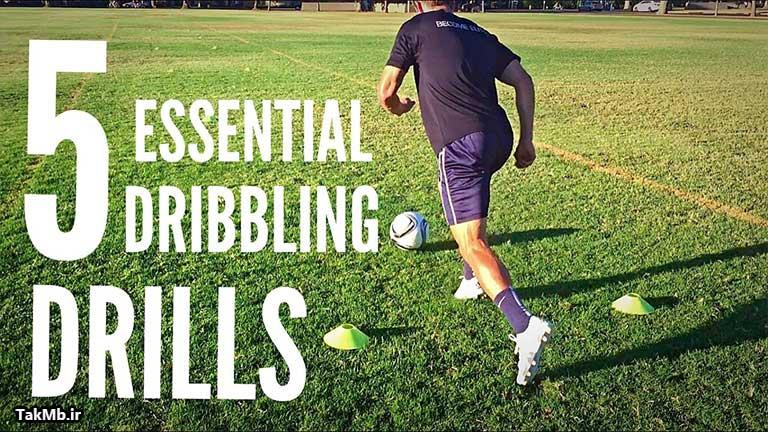 5 تمرین ضروری دریبل زدن که هر بازیکن فوتبال باید به آن مسلط شود