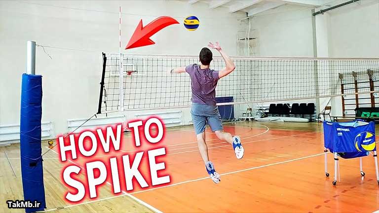 بهترین آموزش اسپک زدن در والیبال برای مبتدی ها