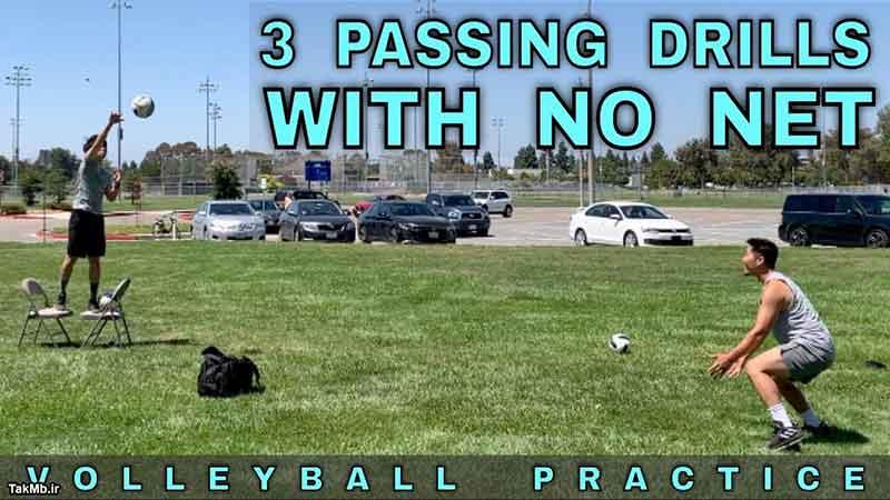 چگونه بدون تور تمرین پاس دادن در والیبال را انجام دهیم