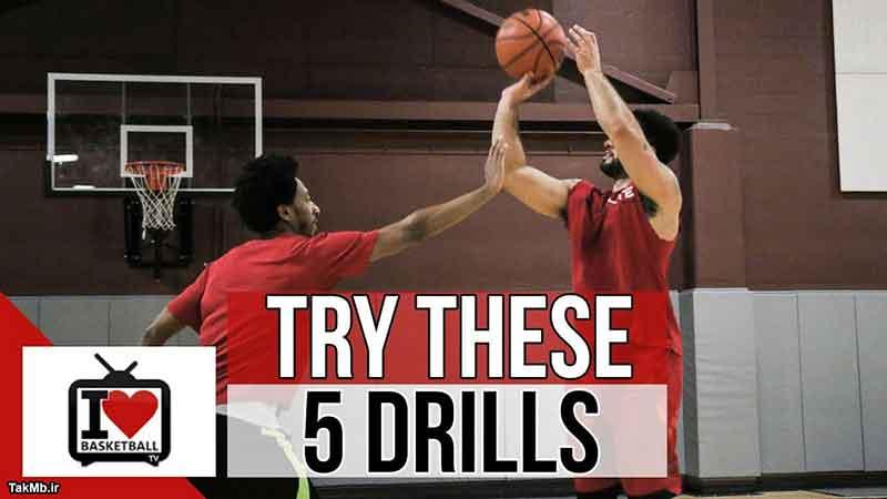 تمرینات ساده بسکتبال برای افزایش مهارت شوت زنی