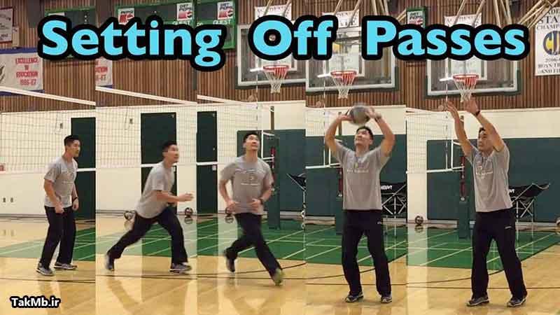 آموزش انجام پاس از توپ های برگشتی در پشت تور والیبال - قسمت 4-5