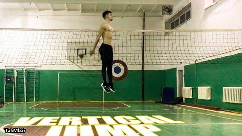 آموزش پرش و سرعت در والیبال